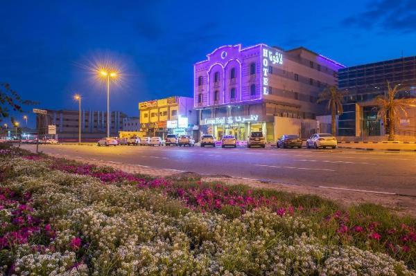 lavona hotel dammam Dammam