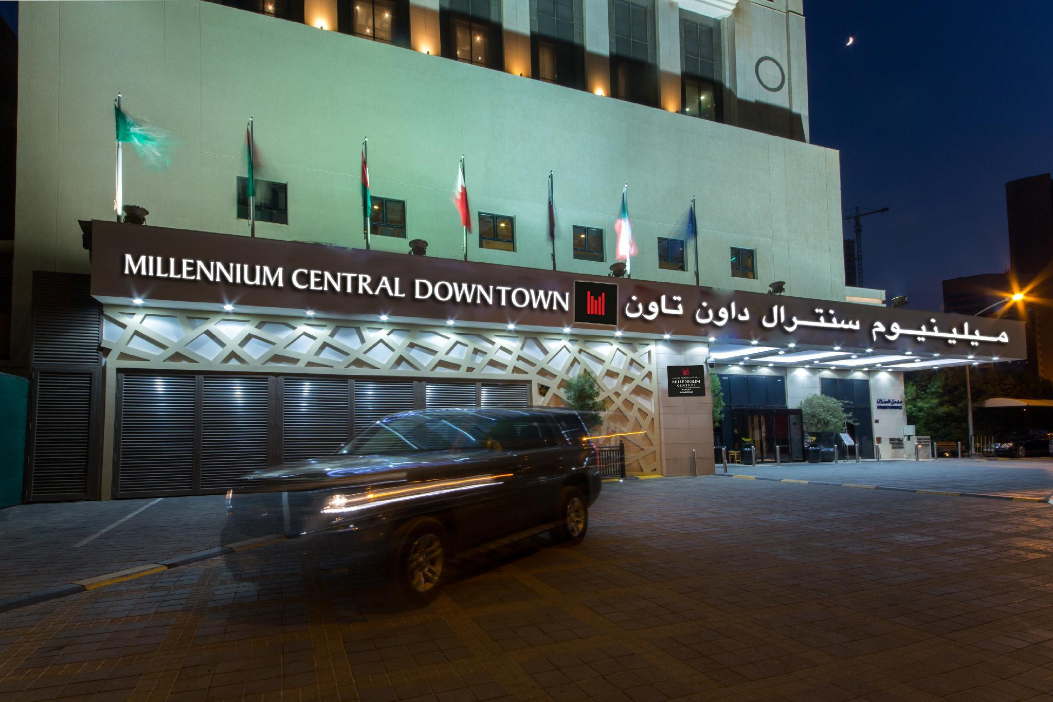 Millennium Central Kuwait Downtown