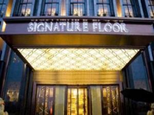 S'signaturefloor Boutique Wenzhou