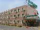 Пекин - GreenTree Inn Beijing Shunyi Xinguozhan Express Hotel
