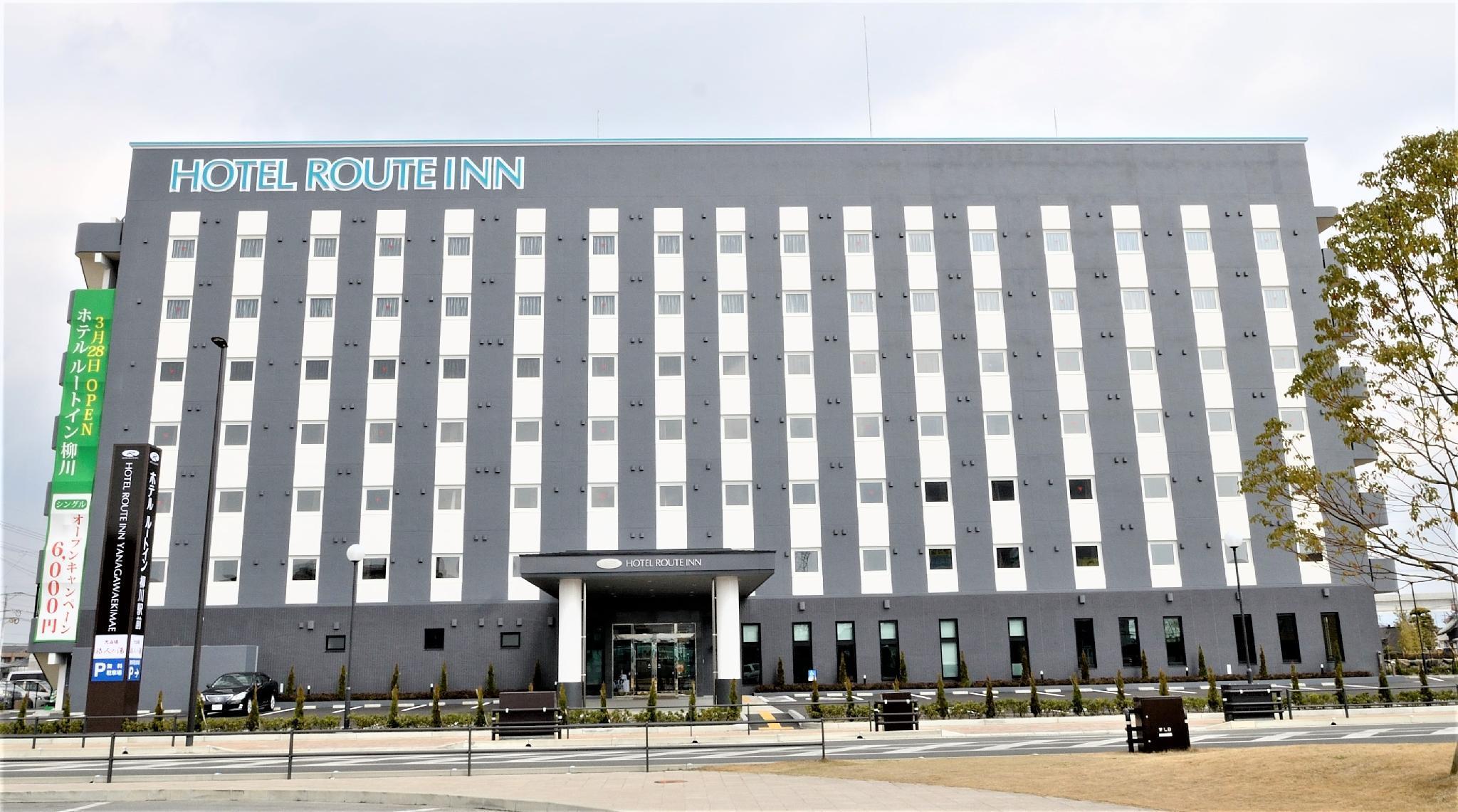 Hotel Route Inn Yanagawa Ekimae