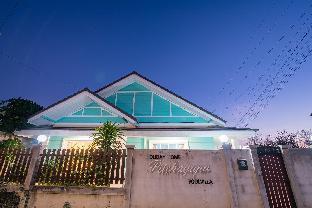 Holiday Home Pitchayapa Poolvilla Holiday Home Pitchayapa Poolvilla