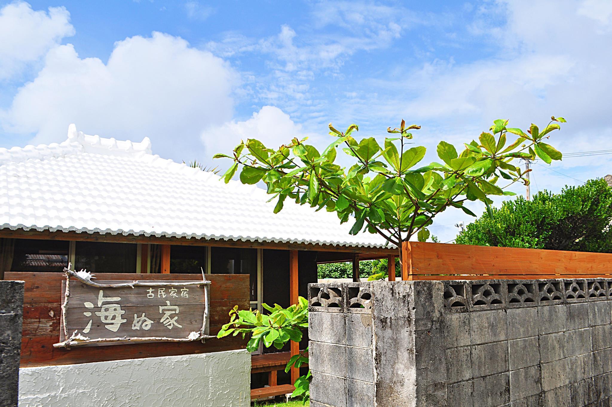 Uminuya