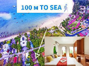 %name Villa Behind The Sea ภูเก็ต