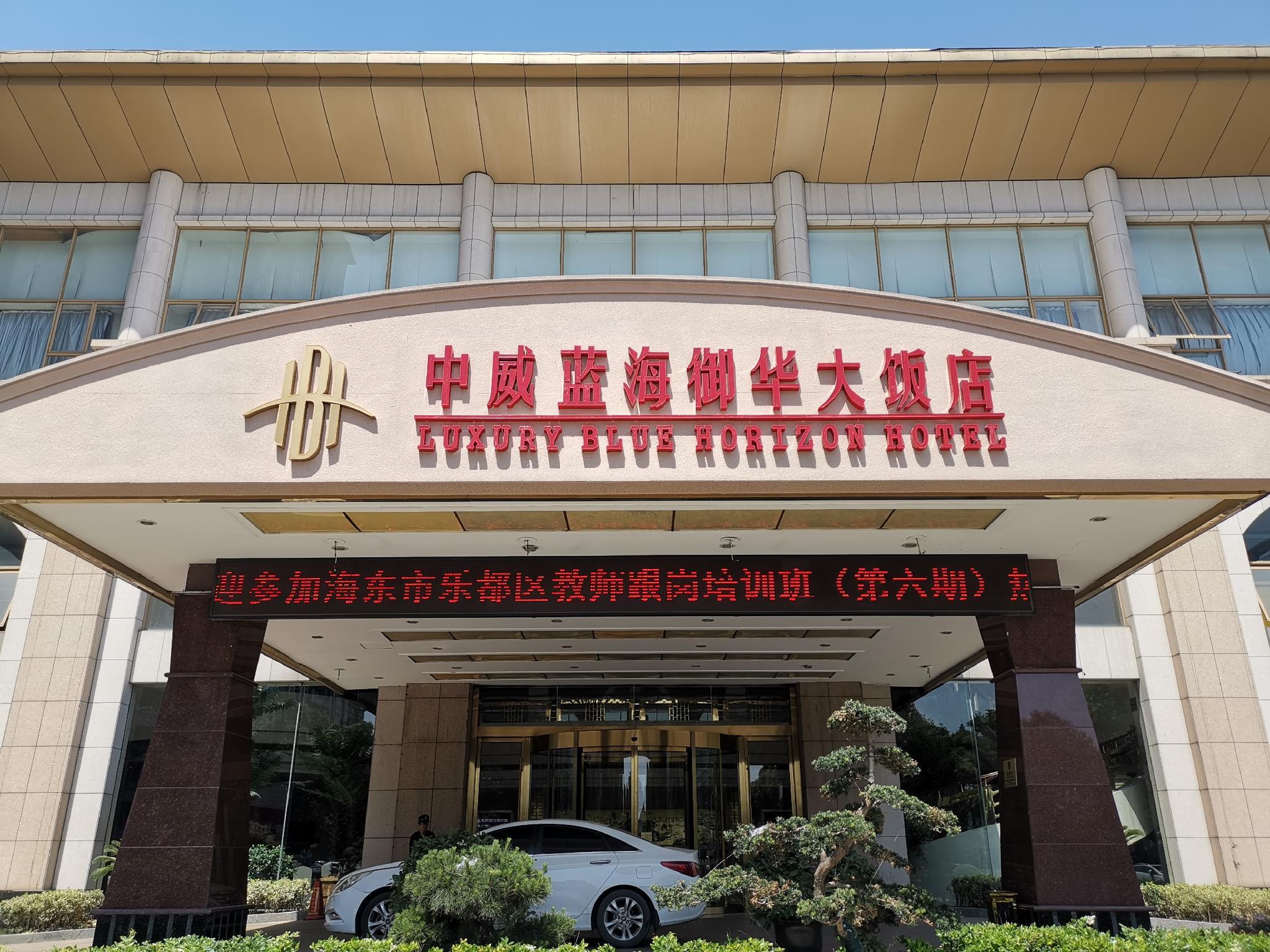 Luxury Blue Horizen Hotel