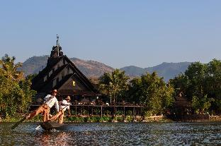 Фото отеля Inle Princess Resort