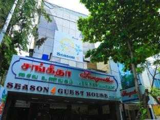 Season 4 Guest House
