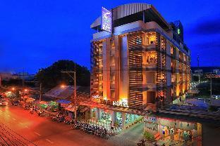 %name Genting Hotel หาดใหญ่