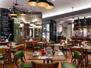 Kempinski Hotel Corvinus Budapest Будапешт - Ресторан