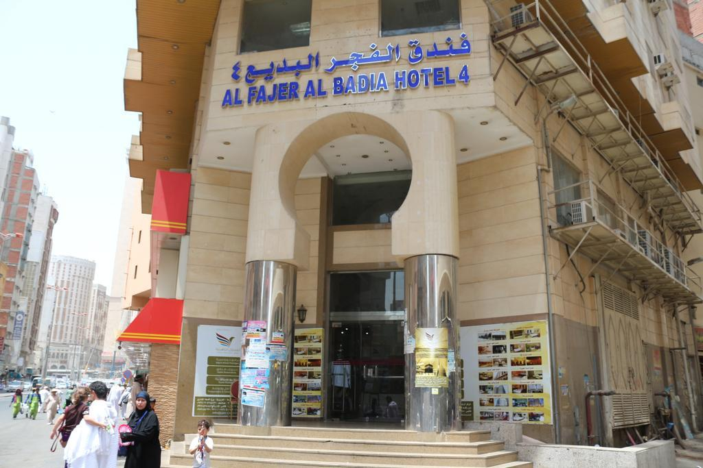 Fajr Al Badea 4