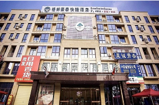 GreenTree Inn Bozhou Agricultural Trade City Express Hotel