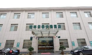 GreenTree Inn Zhenjiang Yangzhong North Gangdong Road Food Street Express Hotel