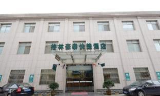 GreenTree Inn Zhenjiang Yangzhong North Gangdong Road Food Street Express Hotel - Zhenjiang