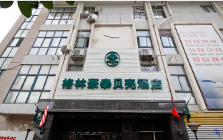 GreenTree Inn Hefei Binhu New Area Xizang Road Hefei First Middle School Shell Hotel