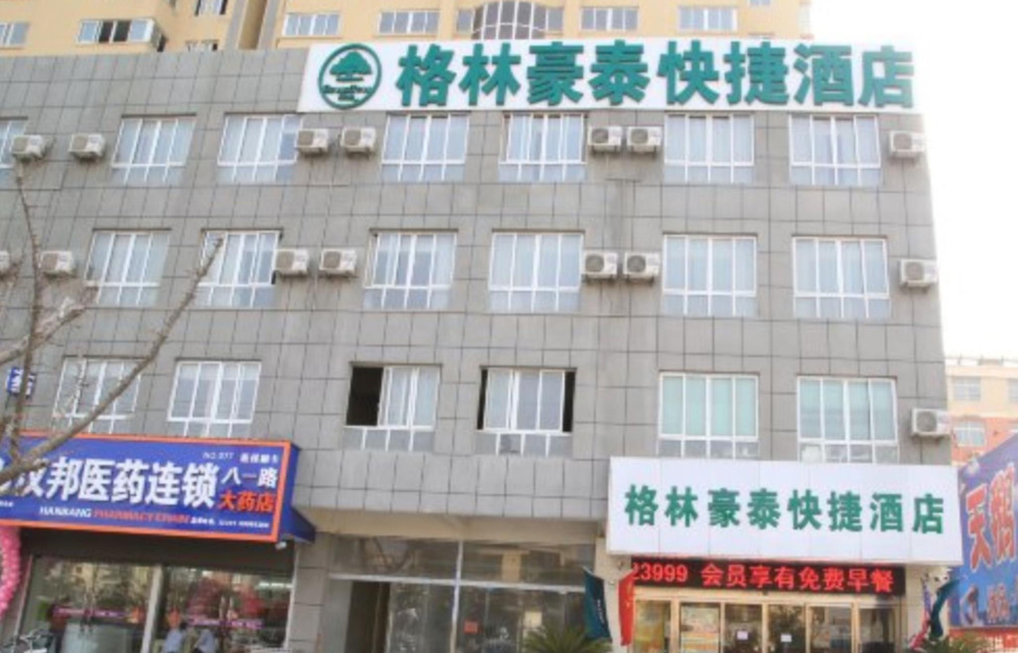 GreenTree Inn Xuzhou Suining Bayi Road Express Hotel