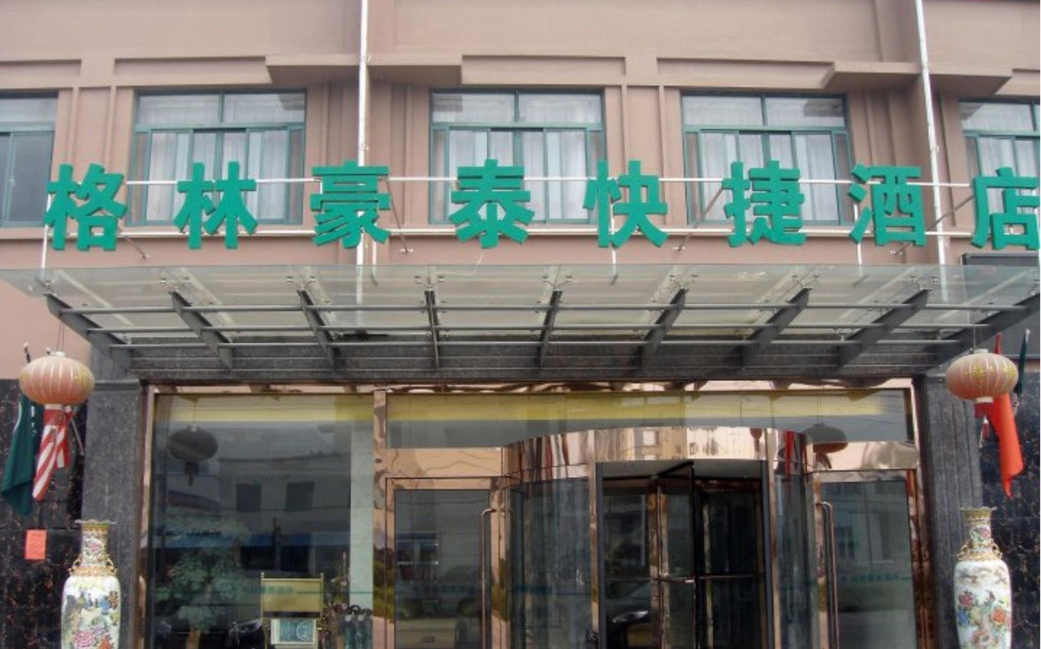 GreenTree Inn Yangzhou Gaoyou China Clothing Town Express Hotel