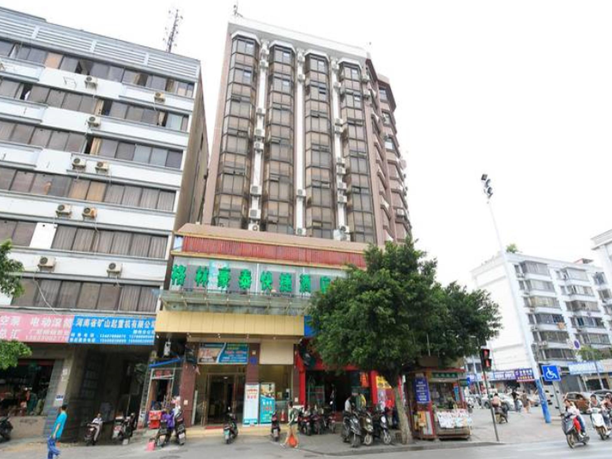GreenTree Inn Liuzhou Railway Station Hongguang Road Express Hotel