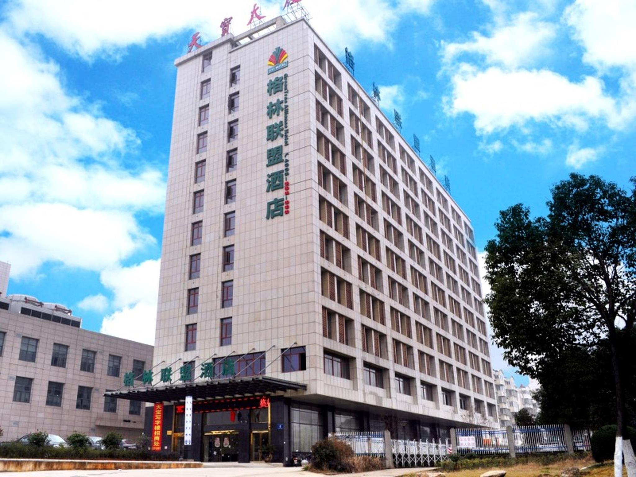 GreenTree Alliance AnQing Bus Station Yingbin  E   Rd. Hotel