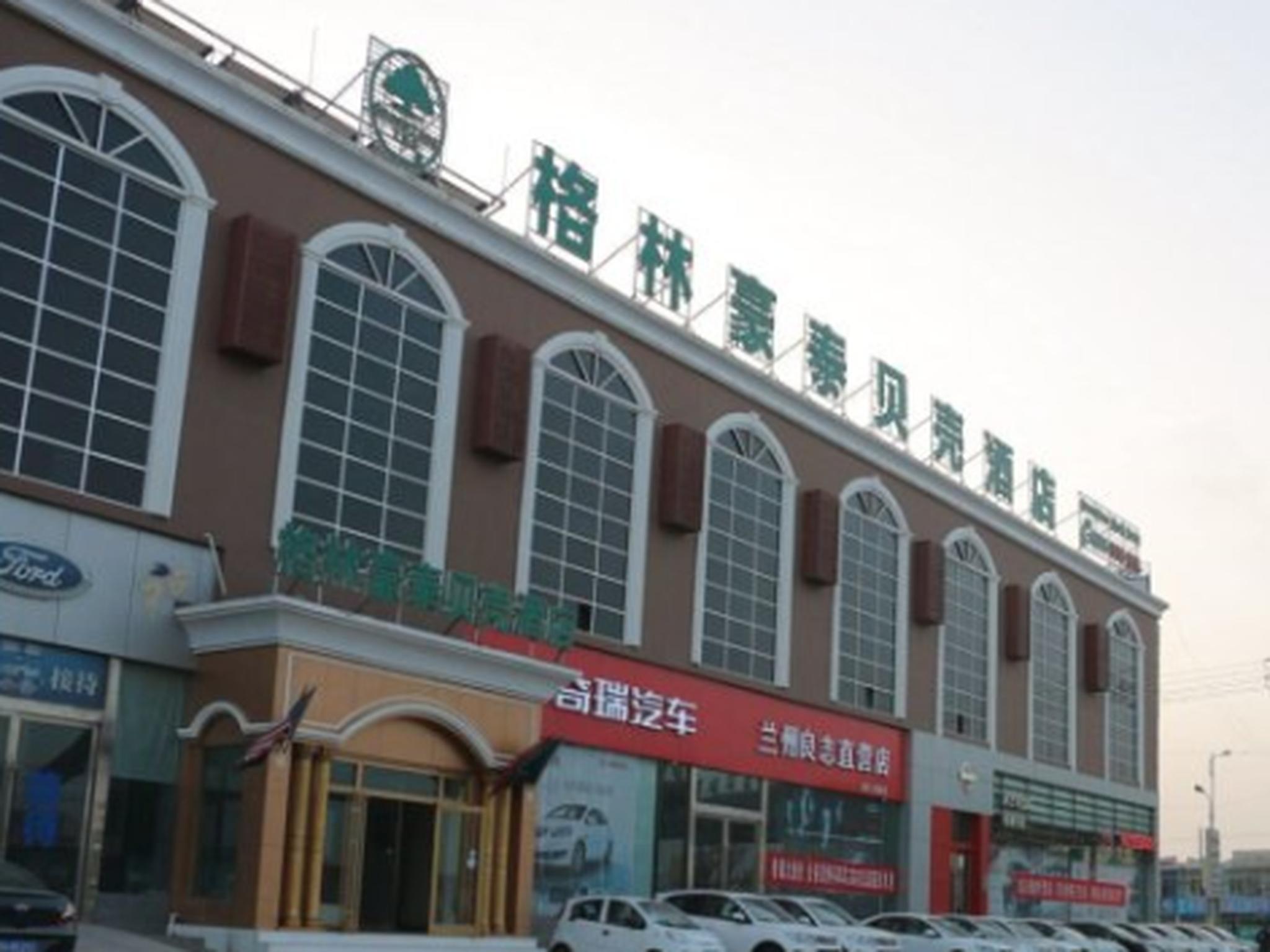 GreenTree Inn Shell ZhangYe Zhanghuo Road Huayuan Apartment Hotel