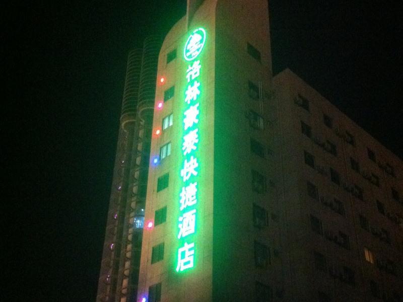 GreenTree Inn Chuzhou Tianchang Tiankang Street Business Hotel