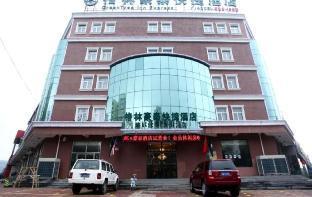 GreenTree Inn ZhangJiaKou HuaiLai ShaCheng North XinXing Road YongAn Street Express Hotel