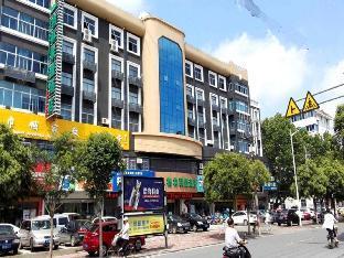 GreenTree Alliance Lianyungang Nanchang Road Hotel