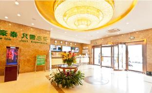 GreenTree Inn LangFang YanJiao Tianyang Plaza Express Hotel