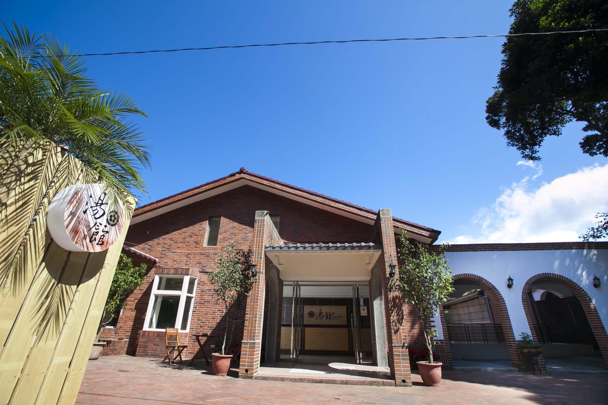 Wulai Town House