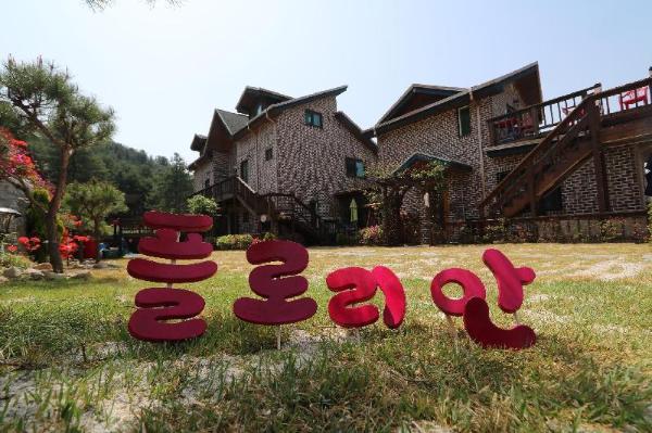 Gapyeong Mone House Gapyeong-gun