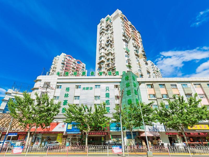 GreenTree Inn Shanghai Guangxin Road Tongji Hospital Express Hotel