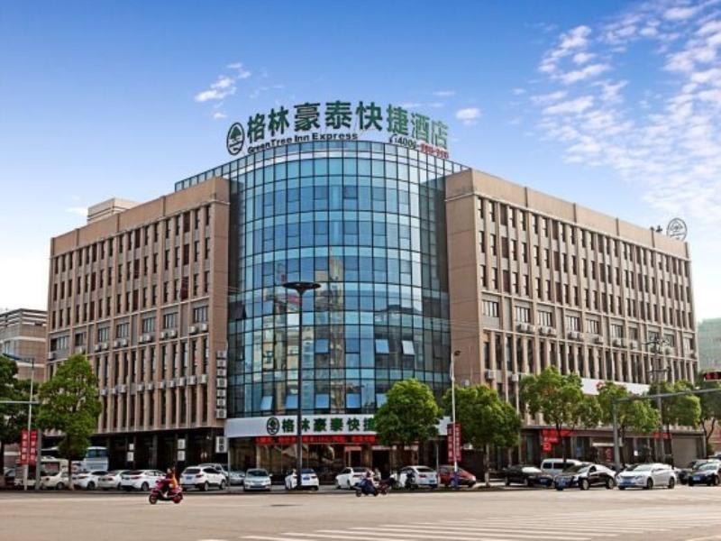 GreenTree Inn HuZhou AnJi YingBin Avenue Express Hotel