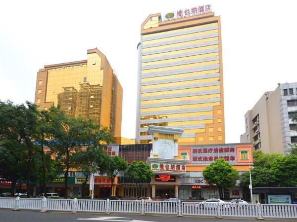 Vienna Hotel Qingyuan Lianjiang Road Qingyuan
