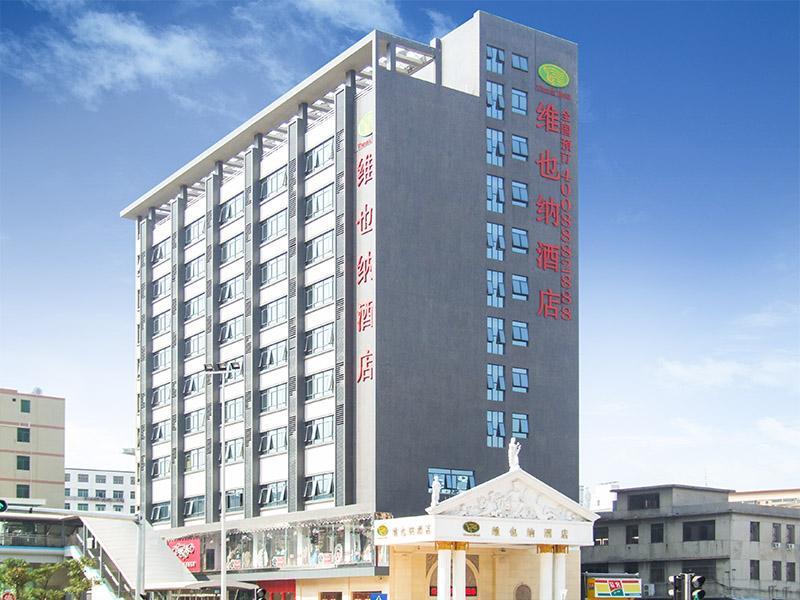 Vienna Hotel Shenzhen Longgang Nanlian