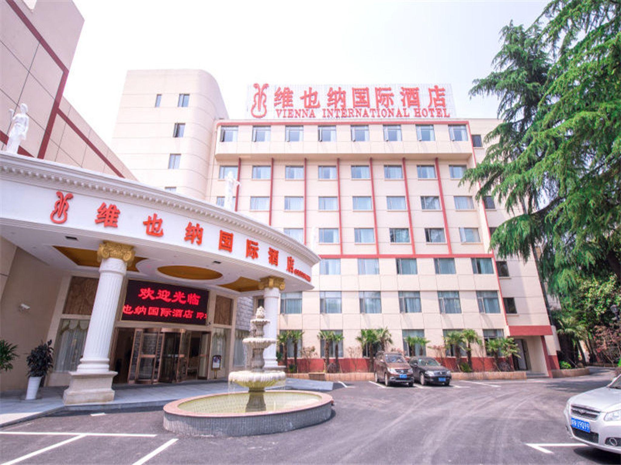 Vienna International Hotel SH Jiaoda Humin Rd