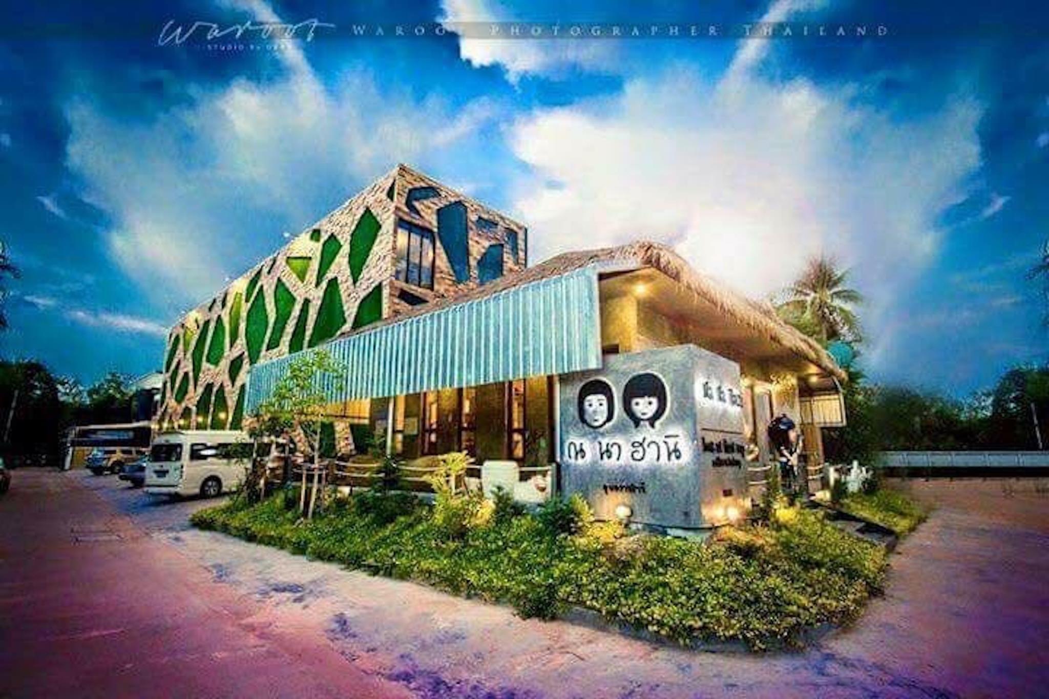 Na Na Hani Hotel