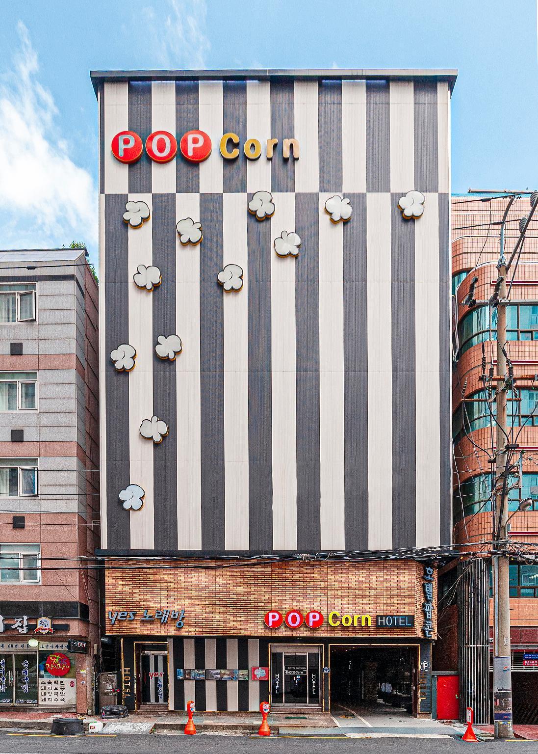 Busan Station Popcorn Hotel