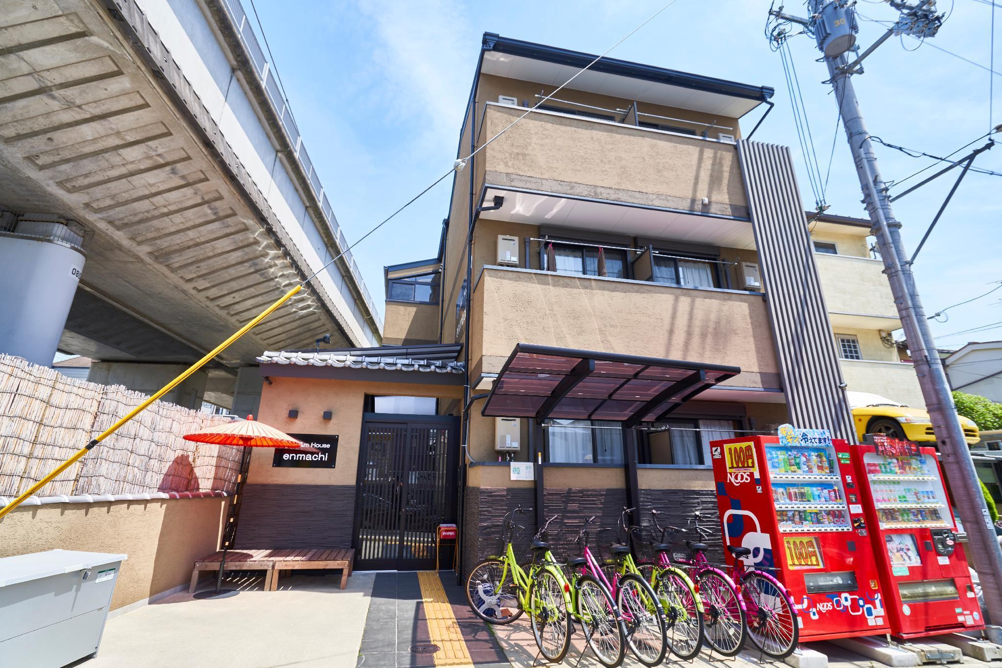 Aandm House Enmachi