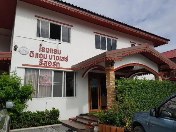 The Aam resort Pattaya
