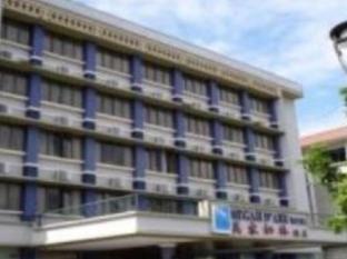 Megah D'Aru Hotel Kota Kinabalu