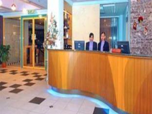 Megah D'Aru Hotel Kota Kinabalu - Reception