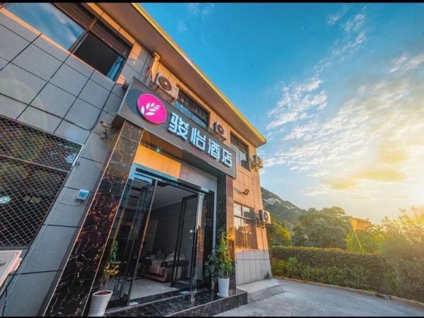 Jun Hotel Shaanxi Weinan Huayin Hua Mountain Scenic Area East Gate Weinan