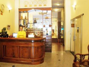 Hoang Hai Long 1 Hotel Ho Chi Minh City - Reception