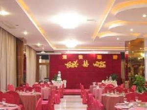 Shenzhen Tai Hao Garden Hotel