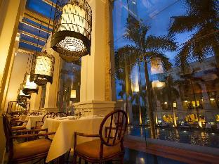 Indochine Palace Hotel