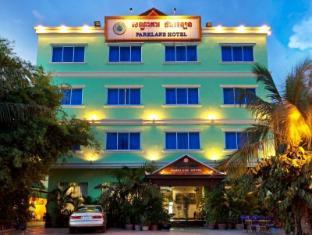/vi-vn/parklane-hotel/hotel/siem-reap-kh.html?asq=jGXBHFvRg5Z51Emf%2fbXG4w%3d%3d
