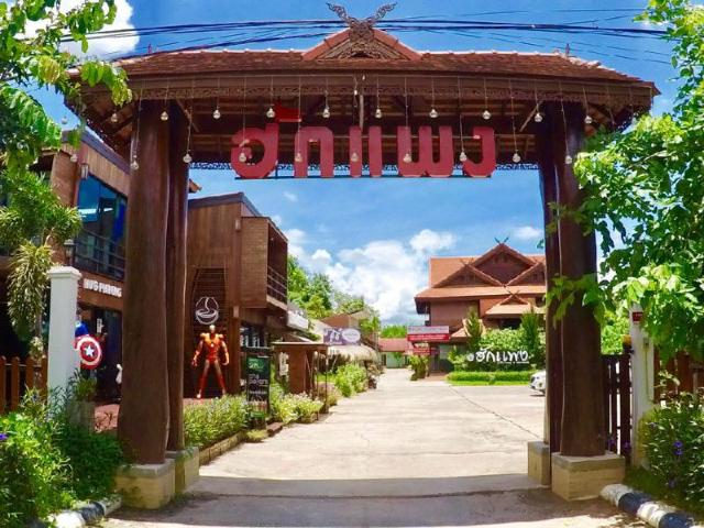 Hugphaeng Garden Resort – Hugphaeng Garden Resort