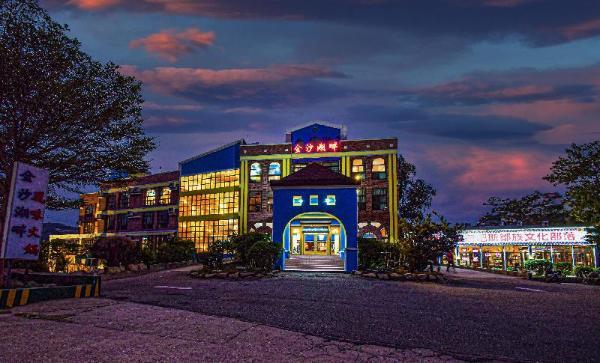 Jinsa Lakeside View Resort Kinmen