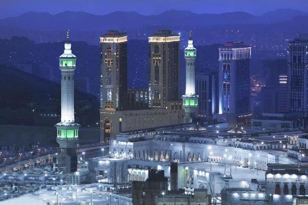 Hilton Makkah Convention Hotel Mecca