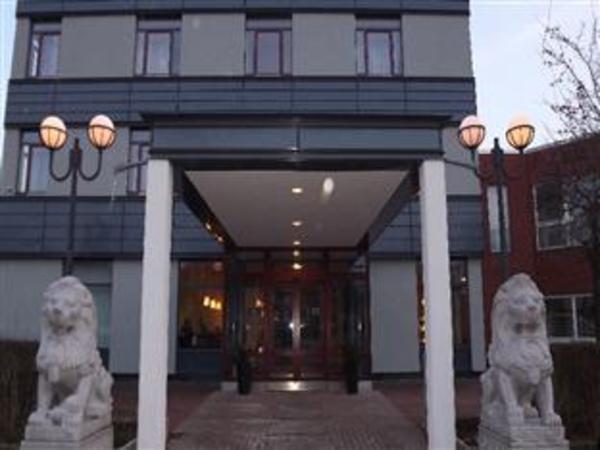 Hotel Gold Spring Hannover