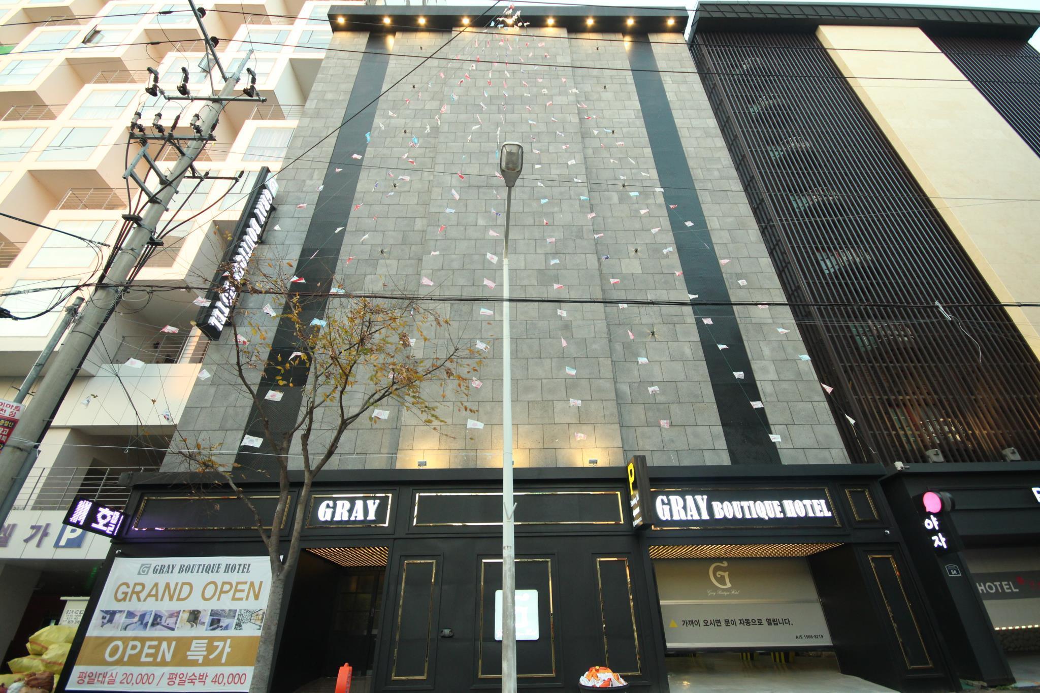 Gray Hotel